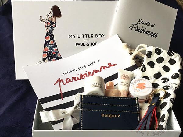 MY LITTLE BOX(2017年8月)